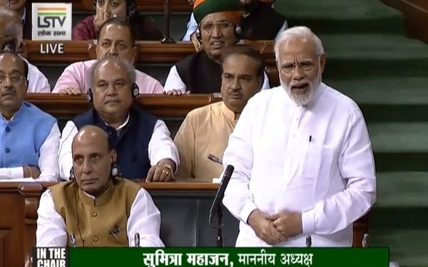 PM's reply to the No Confidence Motion in Lok Sabha