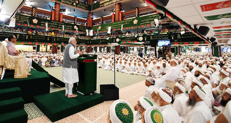 PM's address at Ashara Mubaraka – commemoration of martyrdom of Imam Husain (SA) at Indore