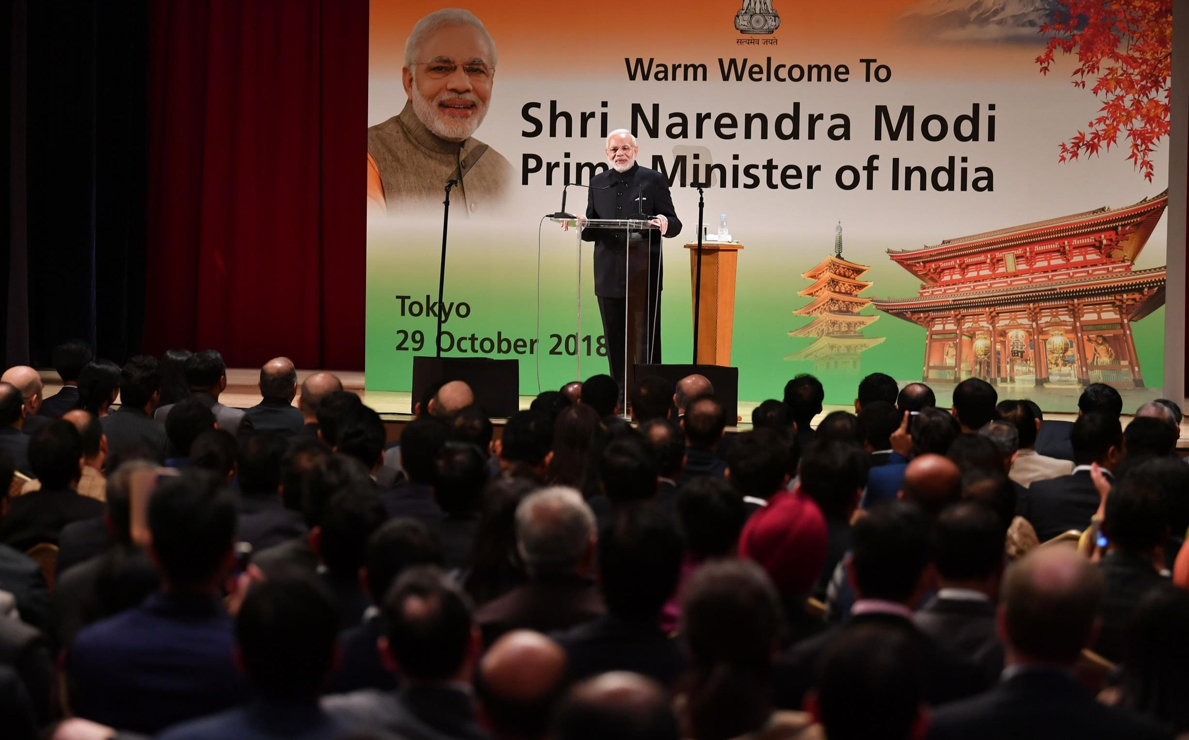 PM's address at Indian Community Event in Japan