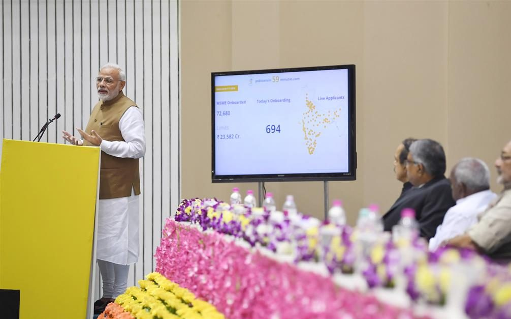 PM's address at the launch of historic Support and Outreach Initiative for MSME sector