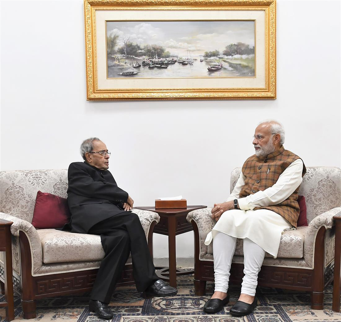 PM meets former President of India (November 10, 2018