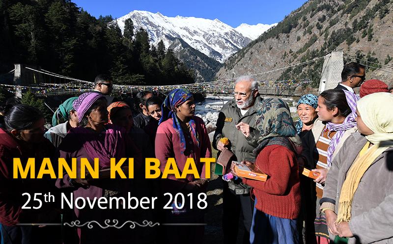 PM's address in 50th episode of Mann Ki Baat