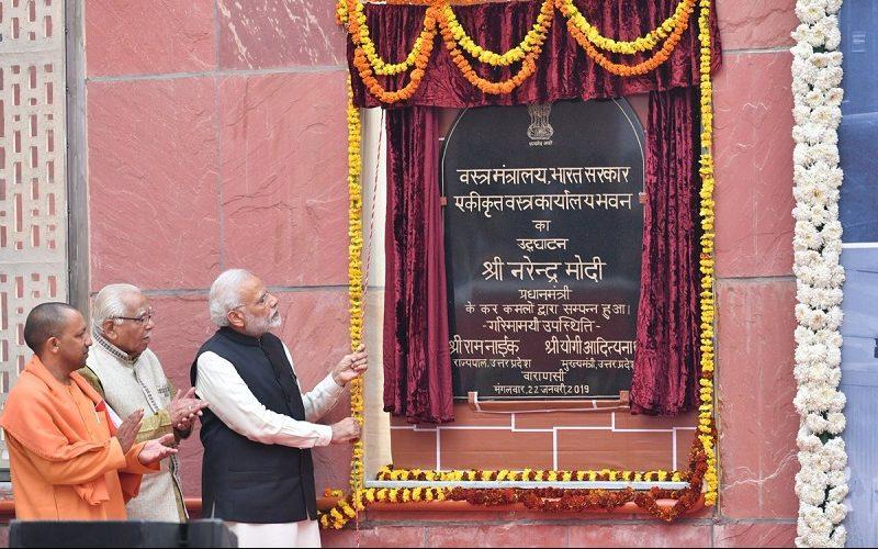 PM inaugurates Centers of Excellence at Deen Dayal Hastkala Sankul in Varanasi
