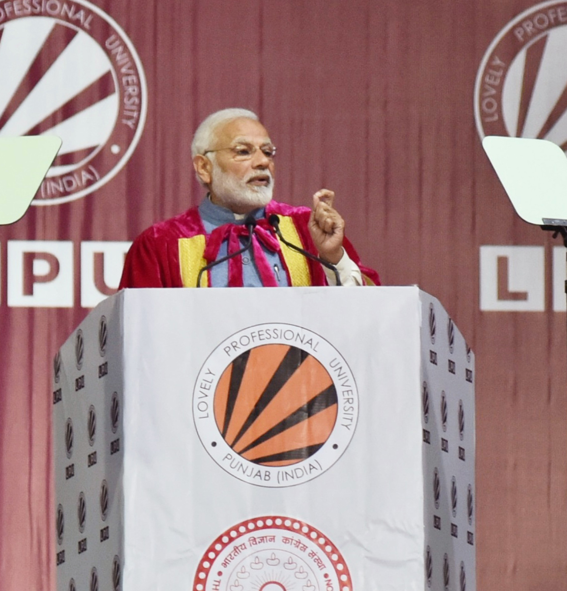 PM's inaugural address at the 106th Indian Science Congress