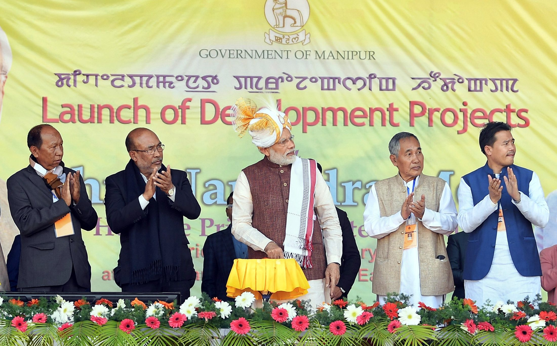 PM inaugurates Integrated Check Post at Moreh, other infrastructure projects at Imphal