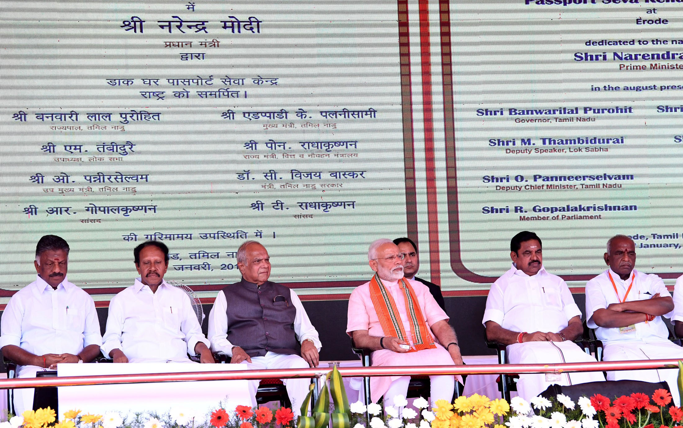PM lays foundation stone for AIIMS Medical College and Hospital at