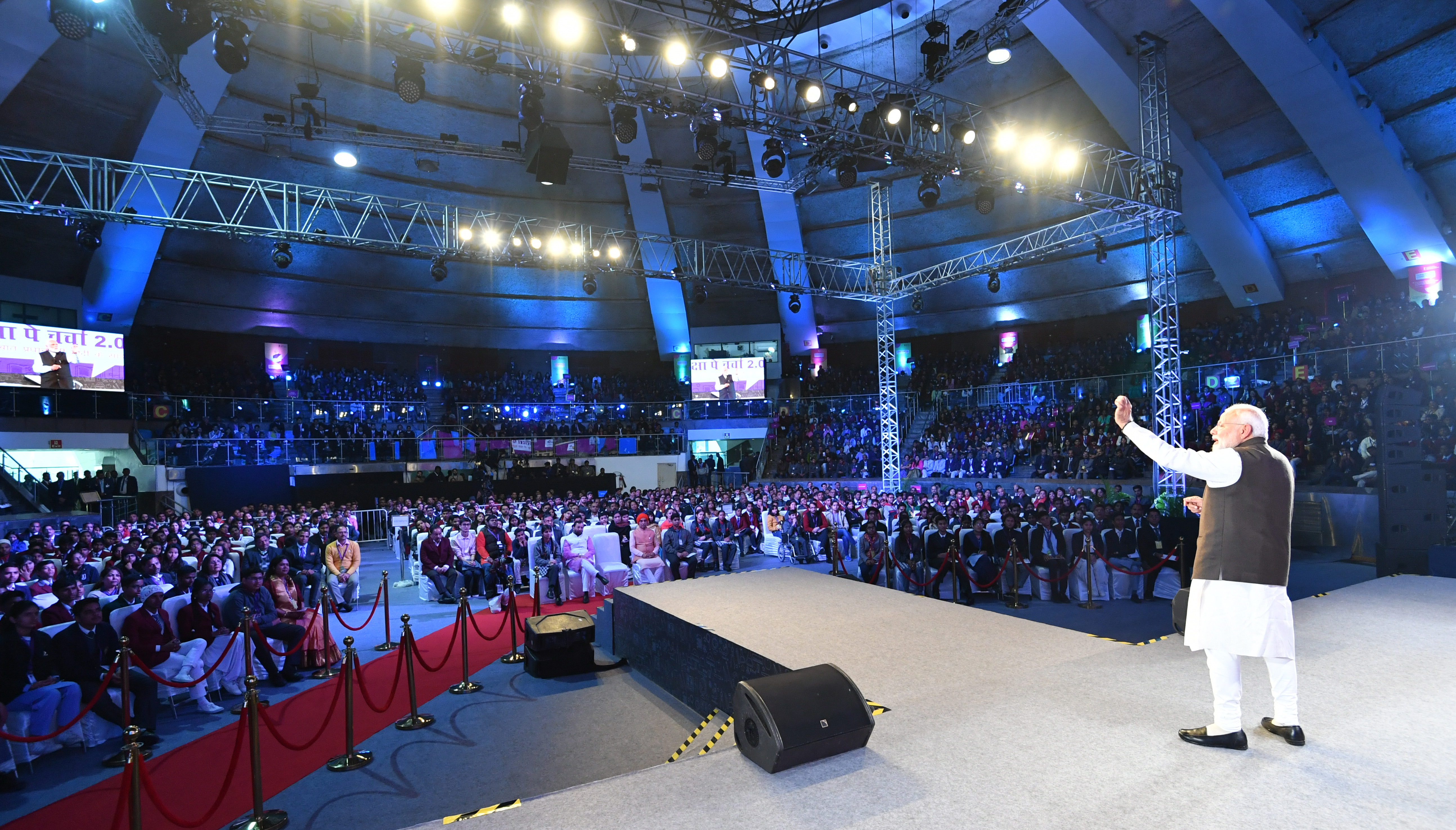 """PM interacts with students, teachers and parents at """"Pariksha Pe Charcha 2.0"""""""