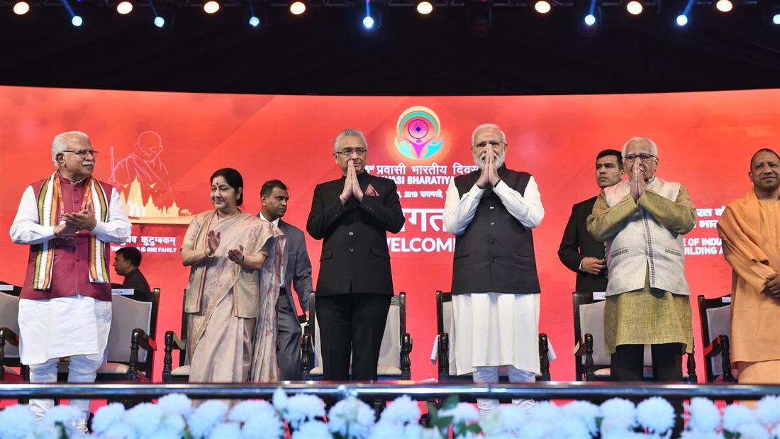 PM's address at the 15th Pravasi Bharatiya Divas Convention – 2019 in Varanasi, Uttar Pradesh