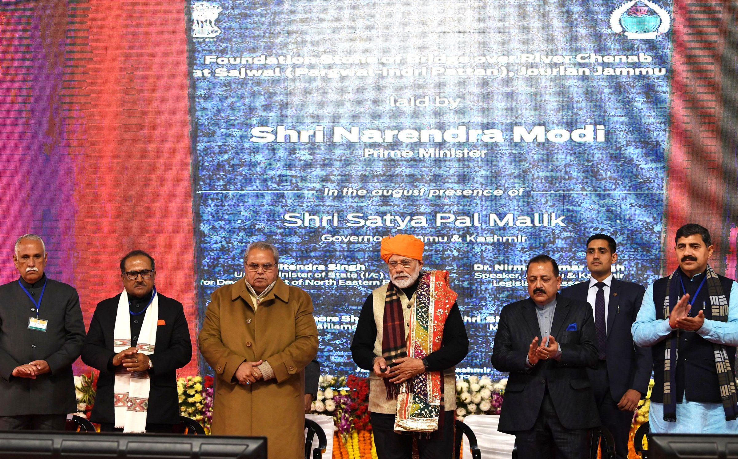 PM in Jammu