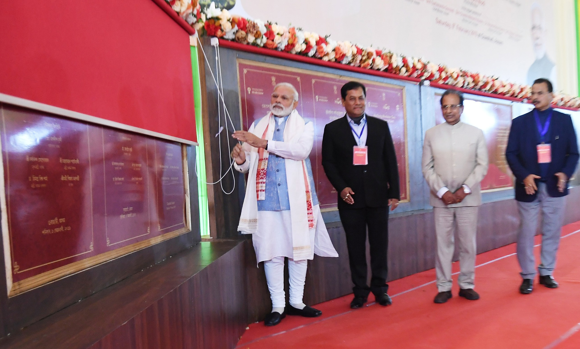 PM visits Guwahati, lays foundation stone of North East Gas Grid Unveils various development projects