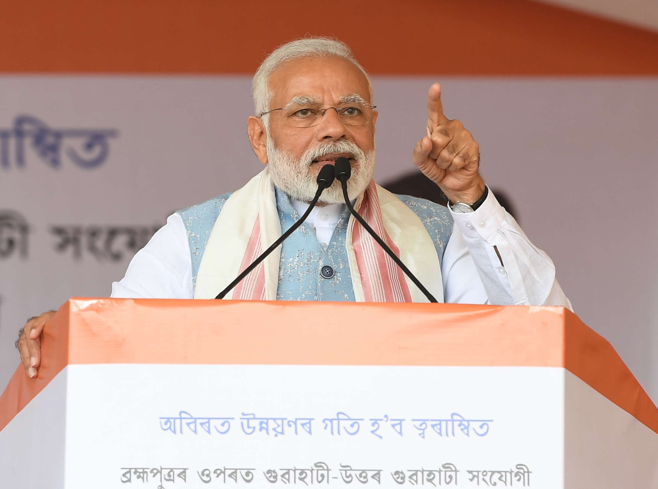 PM in Assam (February 09, 2019) | Prime Minister of India