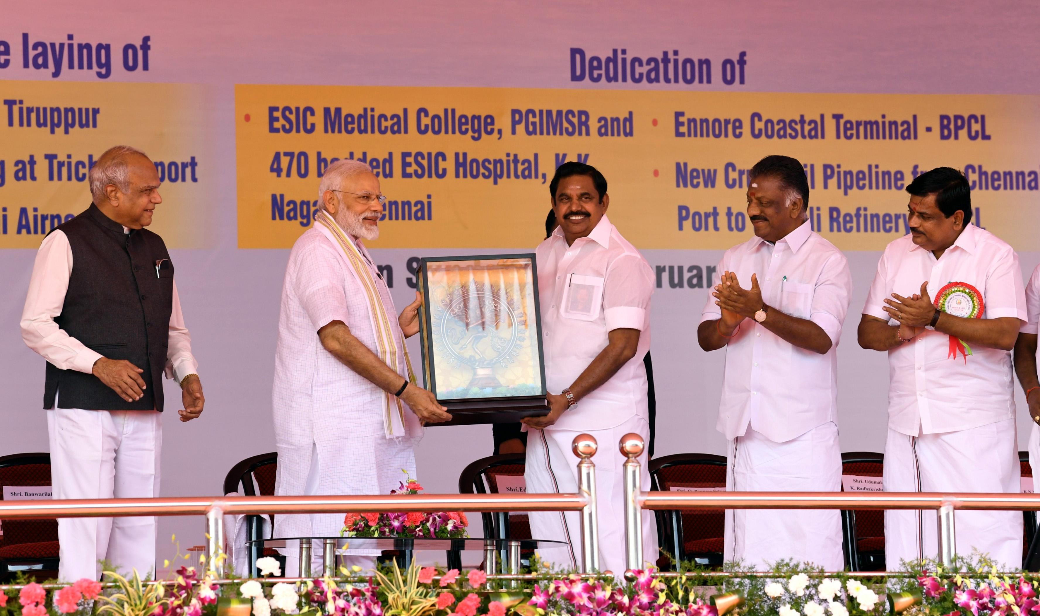 PM visits Tiruppur, Tamil Nadu