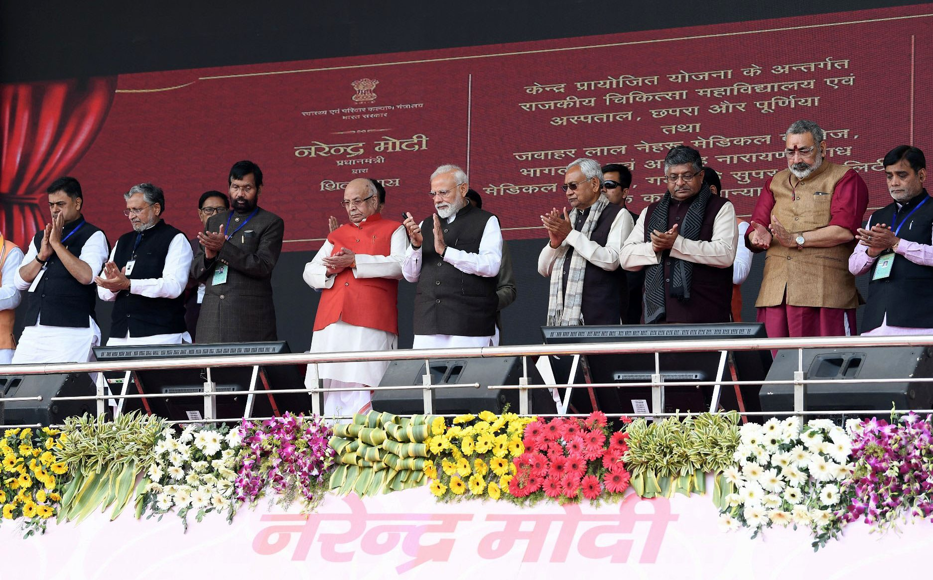 The Prime Minister, Shri Narendra Modi being received by the Governor of Bihar, Shri Lalji Tandon and the Chief Minister of Bihar, Shri Nitish Kumar, on his arrival at Patna, Bihar on February 17, 2019.