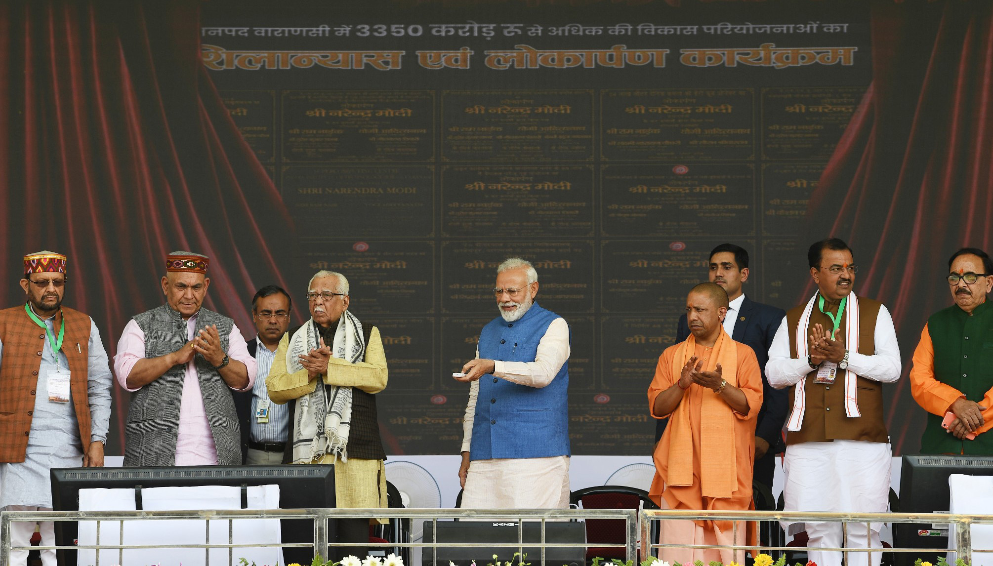 Development Projects worth Rs. 3350 crores unveiled by PM in Varanasi