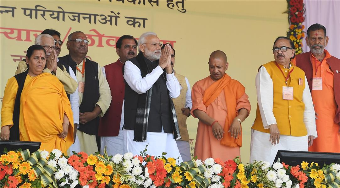 The Prime Minister, Shri Narendra Modi at the inauguration and foundation stone laying ceremony of various development projects, in Jhansi, Uttar Pradesh on February 15, 2019.