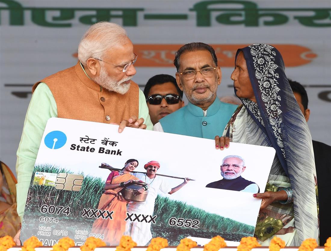 "PM launches ""PM-KISAN"" from Gorakhpur in Uttar Pradesh"