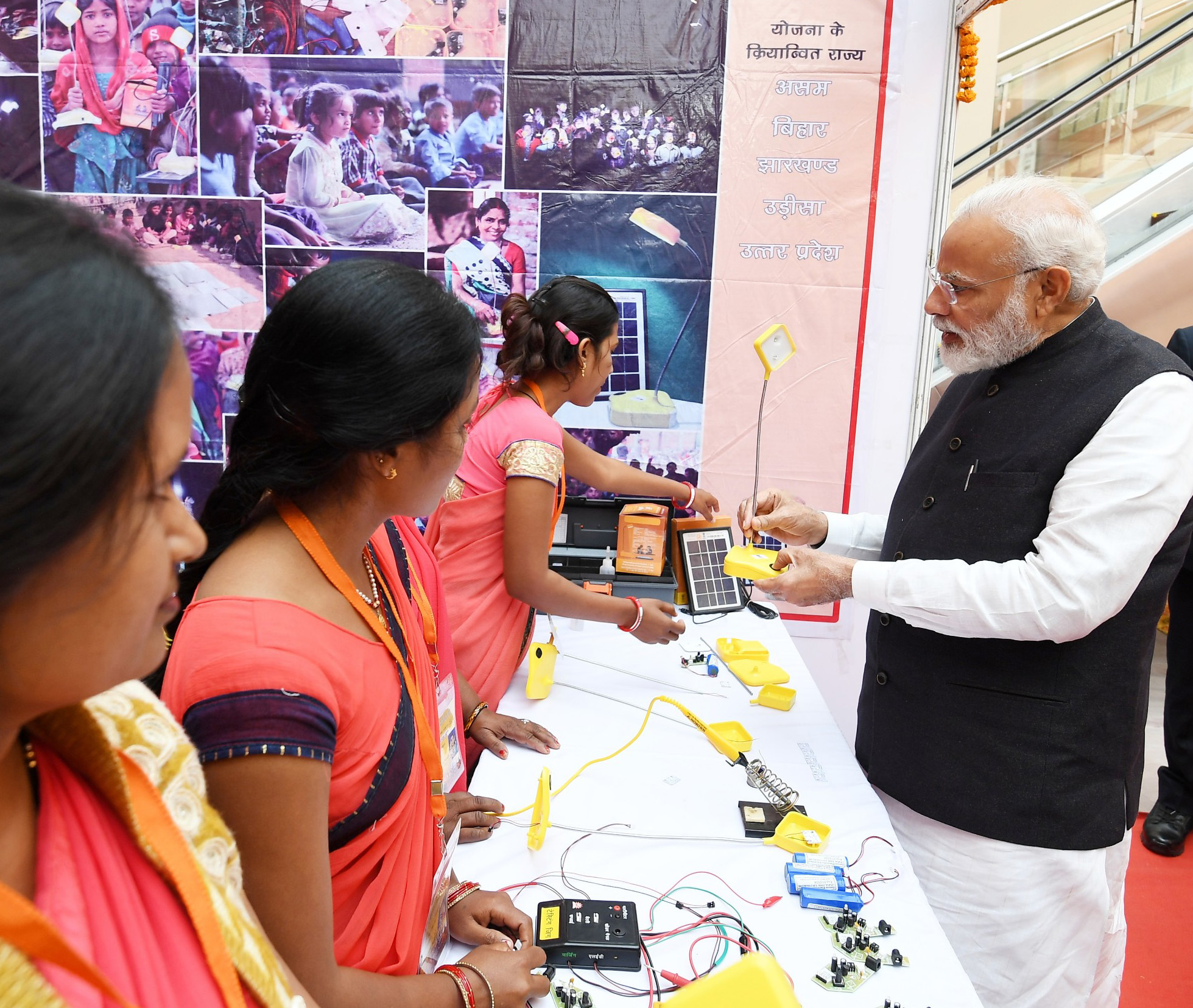 PM attends the National Women Livelihood Meet -2019 at Varanasi