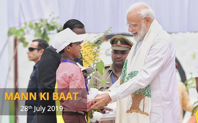 PM's address in 2nd Episode of 'Mann Ki Baat 2.0'