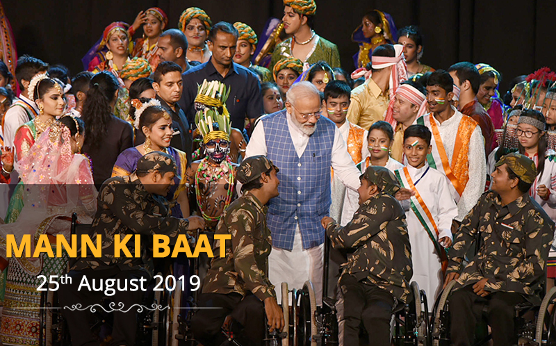 PM's address in 3rd Episode of 'Mann Ki Baat 2.0