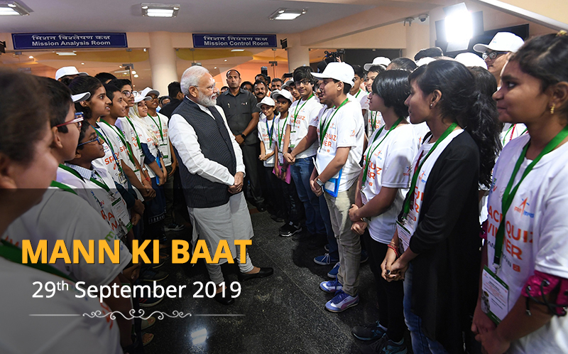 PM's address in 4th Episode of 'Mann Ki Baat 2.0'