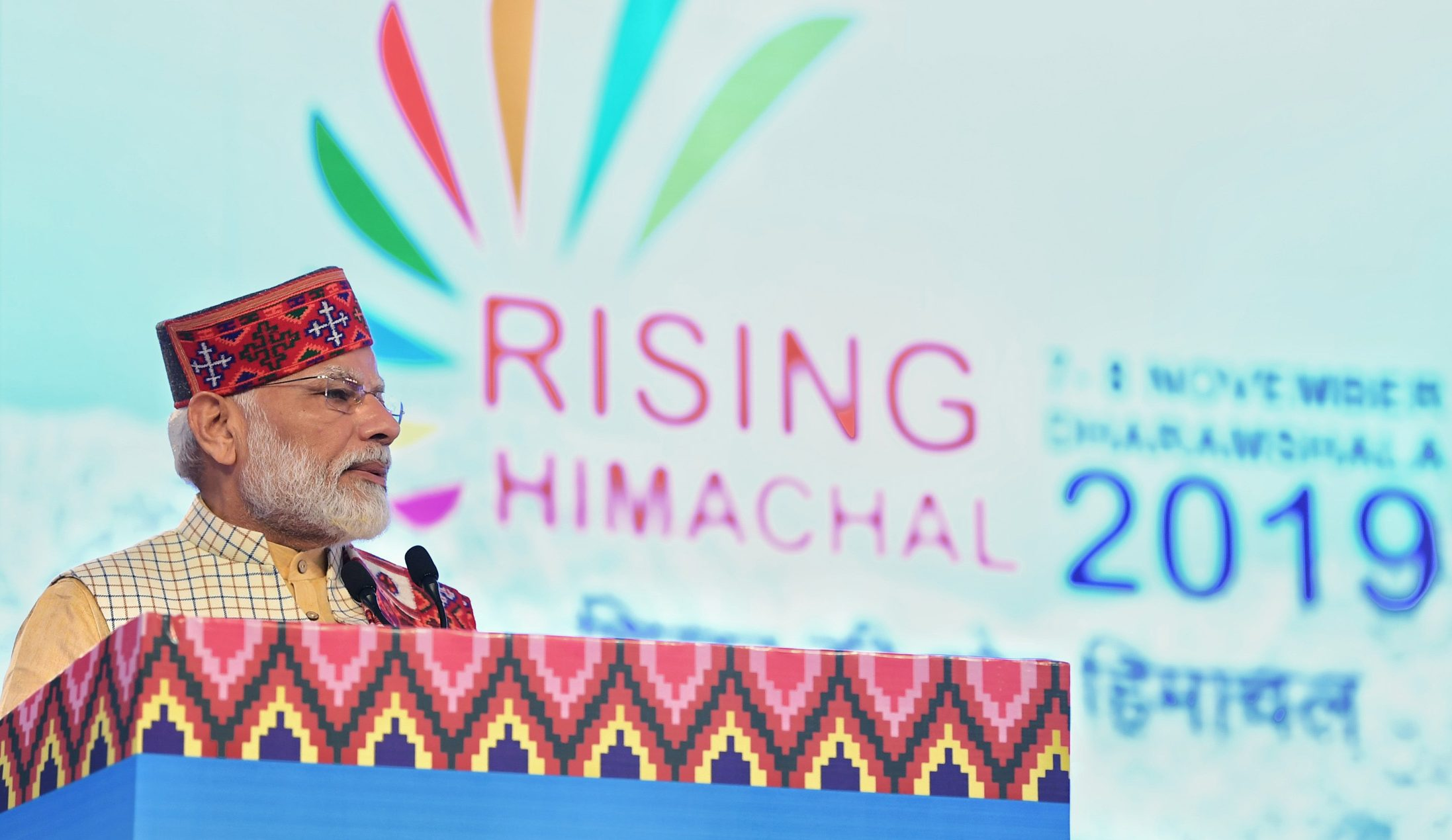 PM's address at the Global Investors' Meet 2019 in Dharamshala, Himachal Pradesh