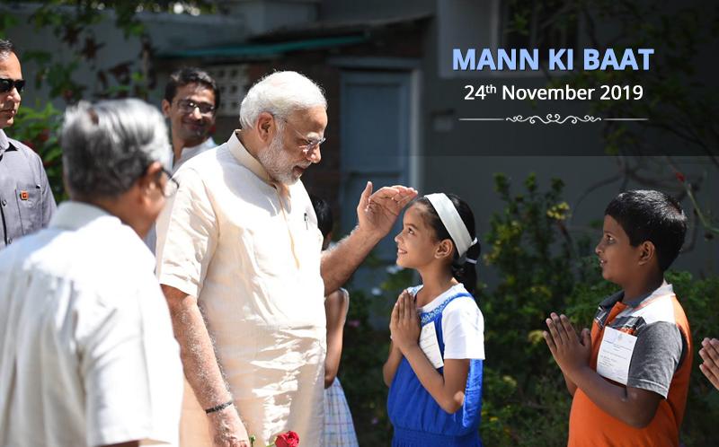 PM's address in the 6th Episode of 'Mann Ki Baat 2.0'