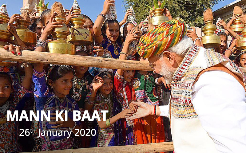 PM's address in the 8th Episode of 'Mann Ki Baat 2.0'