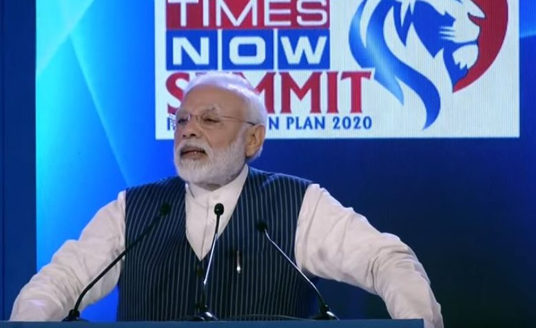 PM's Speech in Times Now Summit