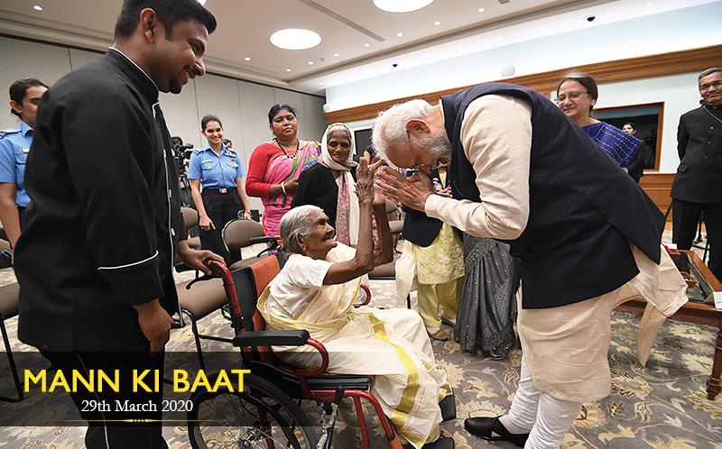 PM's address in the 10th Episode of 'Mann Ki Baat 2.0'