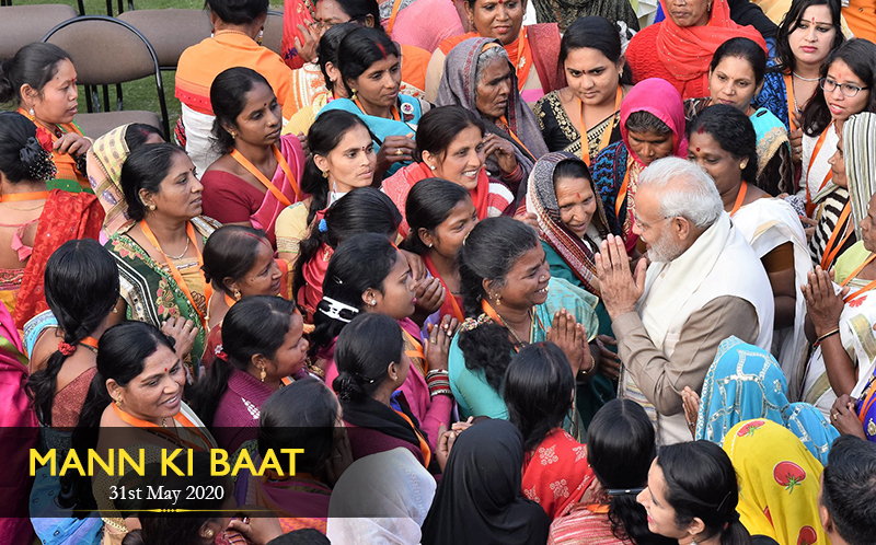 ప్రధానమంత్రి మన్ కీ బాత్ తెలుగు అనువాదం – 31.05.2020