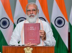 PM inaugurates Patrika Gate in Jaipur; Releases Samvad Upanishad and Akshar yatra books