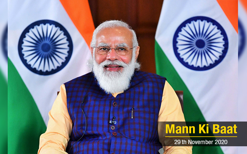 PM's address in the 18th Episode of 'Mann Ki Baat 2.0'
