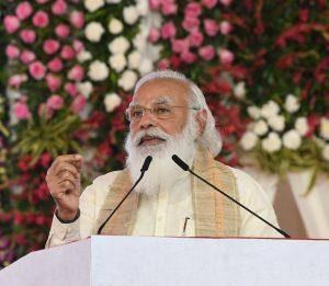 PM's address at the inauguration of curtain raiser activities of the 'Azadi Ka Amrit Mahotsav'