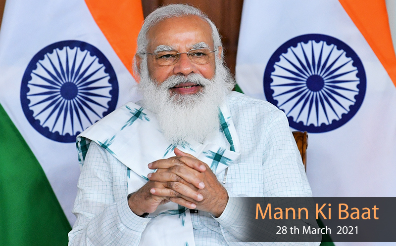 PM's address in the 75thEpisode of 'Mann Ki Baat'