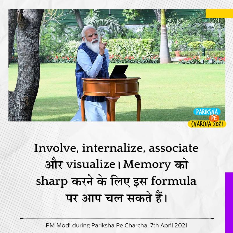 PM during Pariksha Pe Charcha