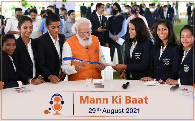 PM's address in the 80th Episode of 'Mann Ki Baat'