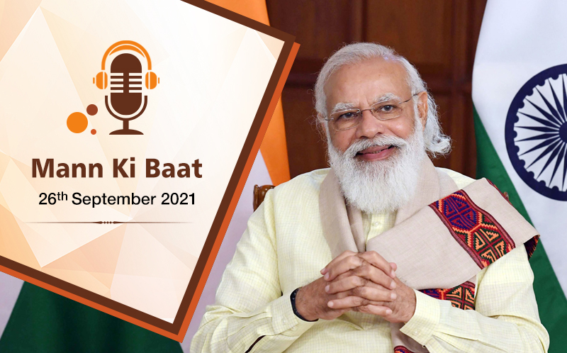 PM's address in the 81st Episode of 'Mann Ki Baat'