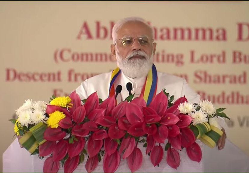 PM's address in Abhidhamma Day at Mahaparinirvana Temple in Kushinagar, UP