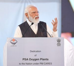 PM's address at the dedication of PSA Oxygen Plants established under PM CARES to the Nation