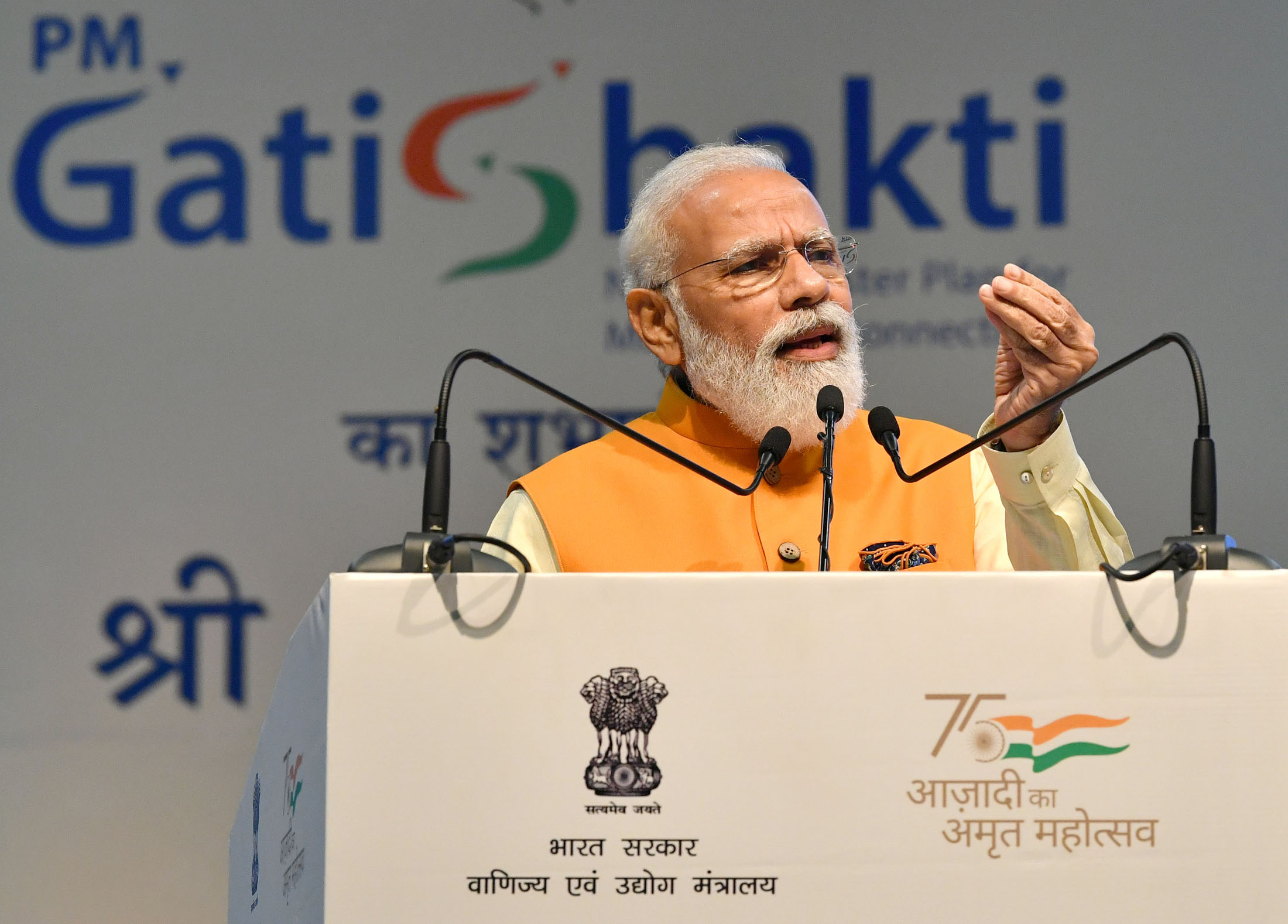 The Prime Minister, Shri Narendra Modi at the launch of the PM Gati Shakti - National Master Plan, at Pragati Maidan, in New Delhi on October 12, 2021. The Union Minister for Commerce & Industry, Consumer Affairs, Food & Public Distribution and Textiles, Shri Piyush Goyal and the Minister of State for Commerce and Industry, Smt. Anupriya Patel are also seen.